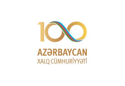В Азербайджане отмечают 100-летие образования демократической республики
