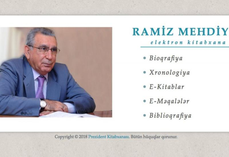 Запущен проект Президентской библиотеки «Рамиз Мехтиев. Электронная библиотека»