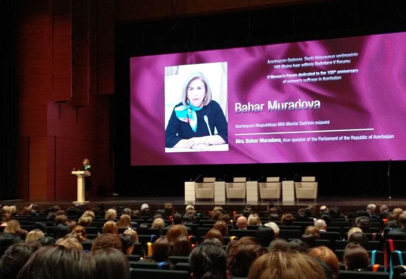 Бахар Мурадова: Азербайджанские женщины отдают свою жизнь за сохранение территориальной целостности страны