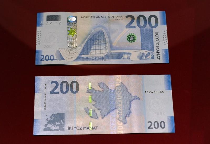 Межбанк Азербайджана начал выдачу 200-манатных купюр в своих банкоматах
