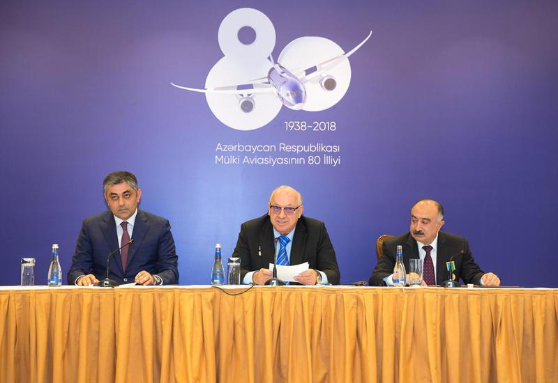 Авиаторы торжественно отметили 80-летний юбилей гражданской авиации Азербайджана