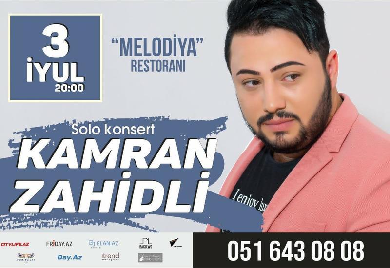 Кямран Захидли выступит с дебютным концертом