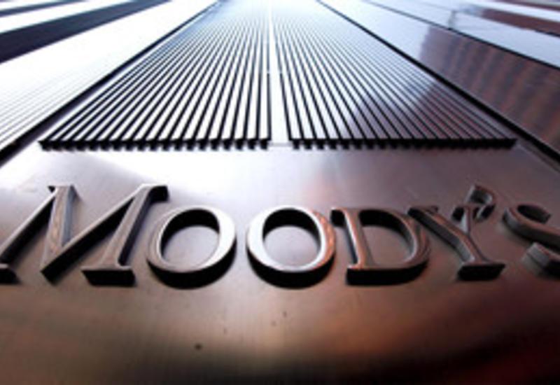 Moody's пересмотрит кредитный рейтинг Турции