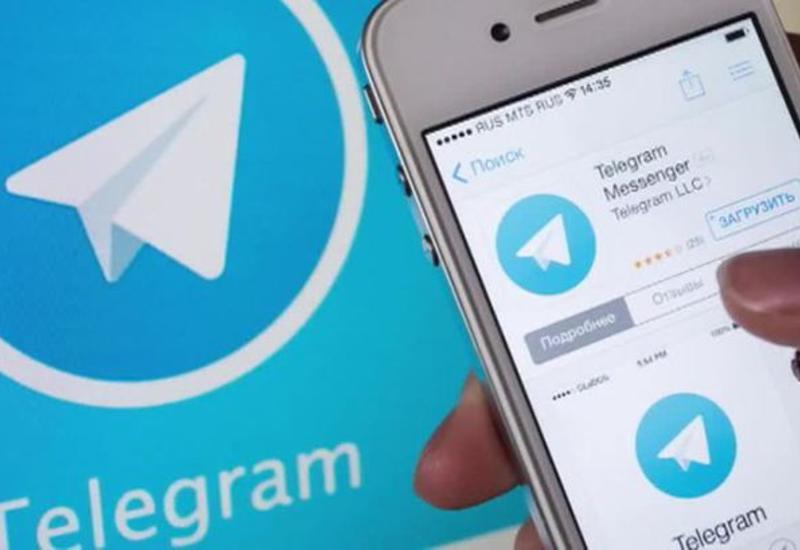 В App Store появилось обновление для мессенджера Telegram