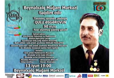 В Центре мугама состоится концерт в честь 90-летия известного ханенде Гулу Аскерова