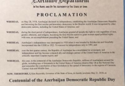 В штате Айова объявлен День Азербайджана