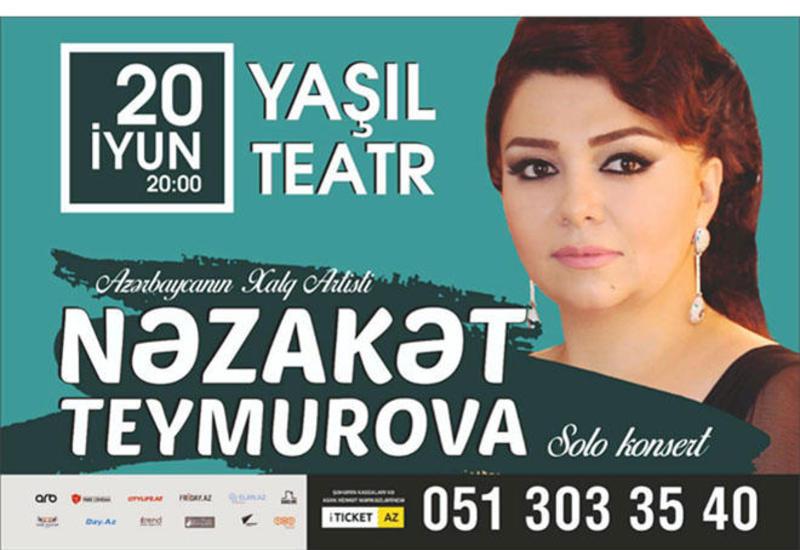 Назакят Теймурова выступит в Баку с сольным концертом