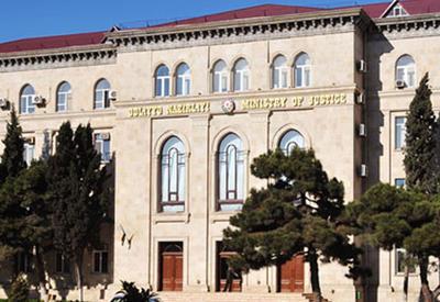 Минюст Азербайджана потребовал от госструктур отвечать на запросы