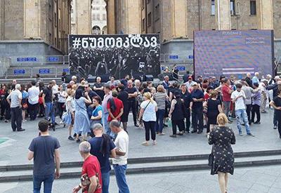 """В Тбилиси возобновились протесты: есть задержанные <span class=""""color_red"""">- ОБНОВЛЕНО</span>"""