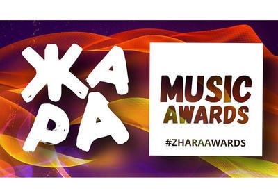 """Премию """"Жара Music Awards"""" покажут на российском канале"""