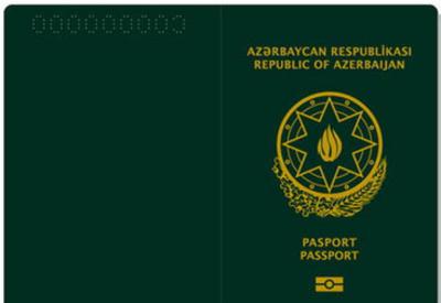 Паспортное управление МВД Азербайджана на праздники будет работать в обычном режиме