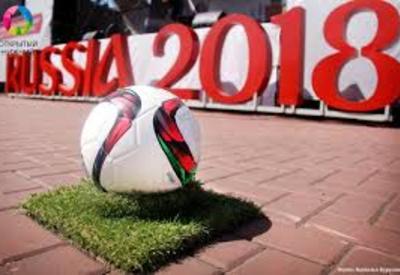 Чемпионат мира-2018: Сборная Франции вырвала победу у Австралии