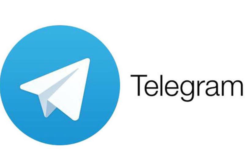 В Бельгии заявили об активности террористов в Telegram