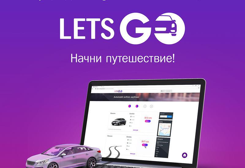 "LetsGo повысит стандарты туризма в Азербайджане <span class=""color_red"">- ВИДЕО</span>"