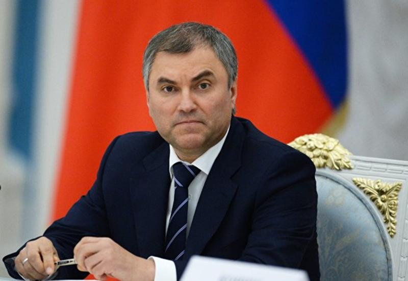 Председатель Госдумы России посетит Азербайджан