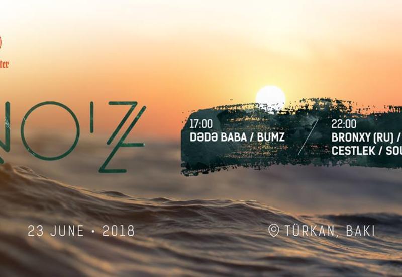 """В Баку открывается новый пляж <span class=""""color_red"""">- ФОТО</span>"""