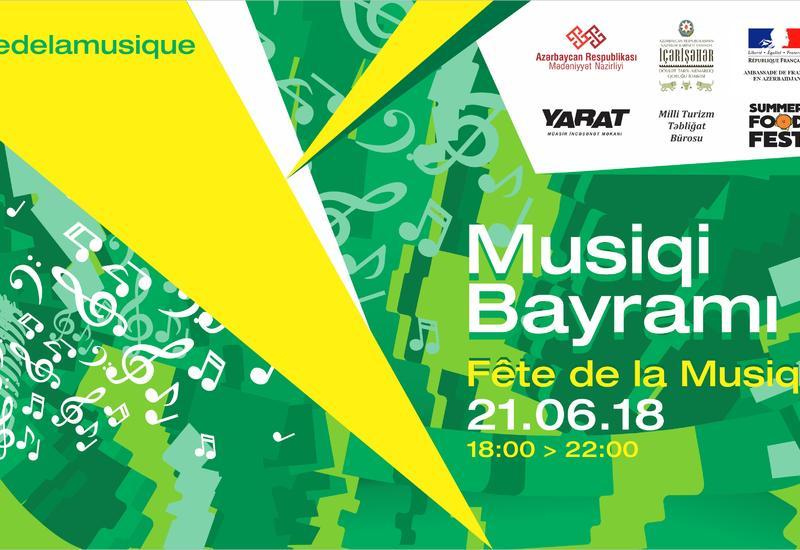 В Баку пройдет музыкальный фестиваль Fête de la Musique