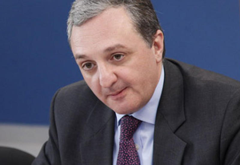 МИД Армении признал дипломатический провал Еревана