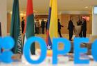 """Азербайджан проводит продуманную нефтяную стратегию в регионе и мире <span class=""""color_red"""">- МНЕНИЕ</span>"""