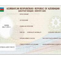 Новые удостоверения личности в Азербайджане начнут выдавать раньше