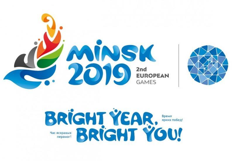 Запущен обратный отсчет времени до открытия II Европейских игр
