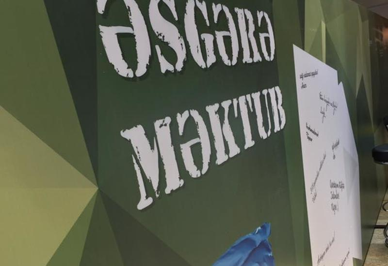 "В Баку запустили акцию ""Письмо солдату"" <span class=""color_red"">- ФОТО</span>"