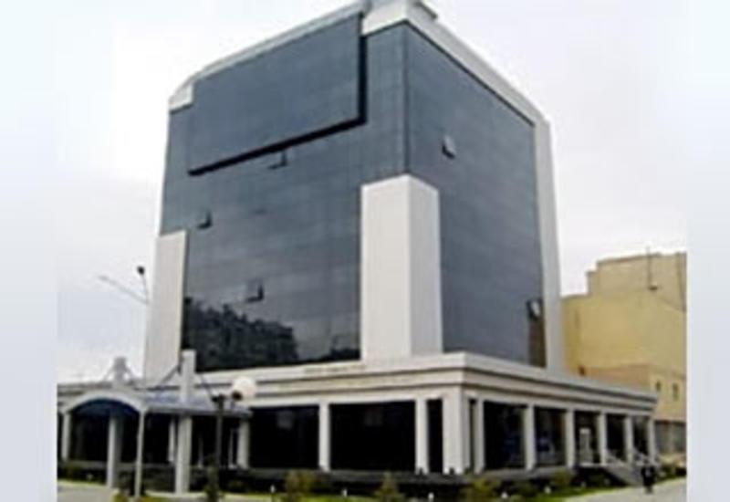 Госкомитет по вопросам имущества Азербайджана перевыполнил прогноз