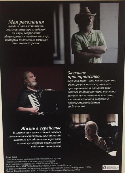 В Молдове реализован проект в честь 100-летия АДР