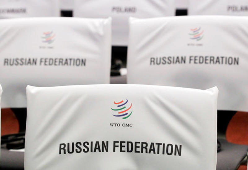 Россия подала иск в ВТО против пошлин США