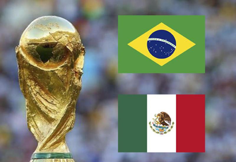 Названы стартовые составы сборных Бразилии и Мексики на матч 1/8 финала ЧМ-2018