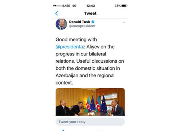 Официальные представители ЕС распространили в Twitter сообщения о встрече Президента Ильхама Алиева с Дональдом Туском и парафировании приоритетов партнерства