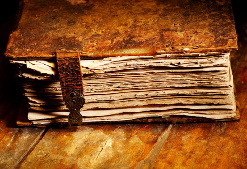 ВДании найдены смертельно ядовитые книги