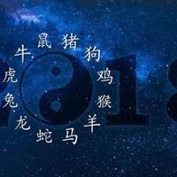 """Самый честный и точный китайский гороскоп на вторую половину 2018 года <span class=""""color_red"""">- ФОТО</span>"""