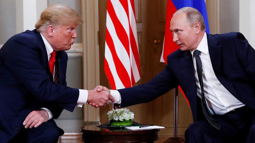 Путин о«компромате» наТрампа: Выкиньте изголовы эту шелуху