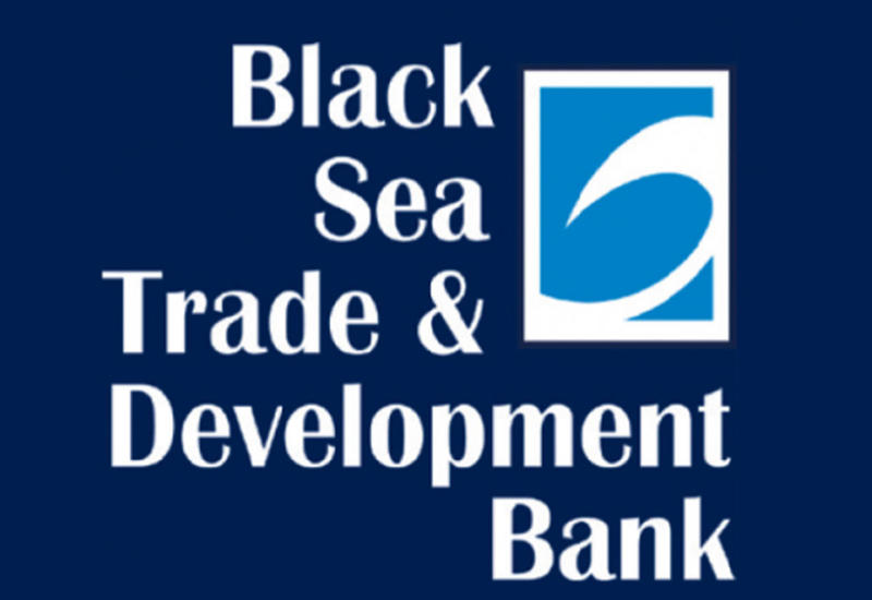 Назначен новый вице-президент Черноморского банка торговли и развития