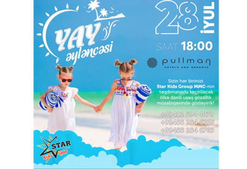 В Pullman Baku пройдет конкурс детской моды