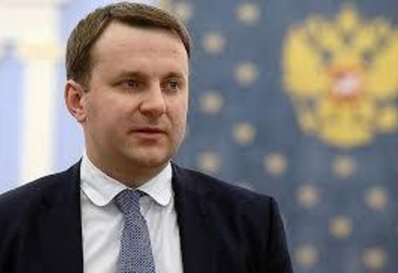 Максим Орешкин: Бизнес - основа российско-азербайджанского двустороннего сотрудничества