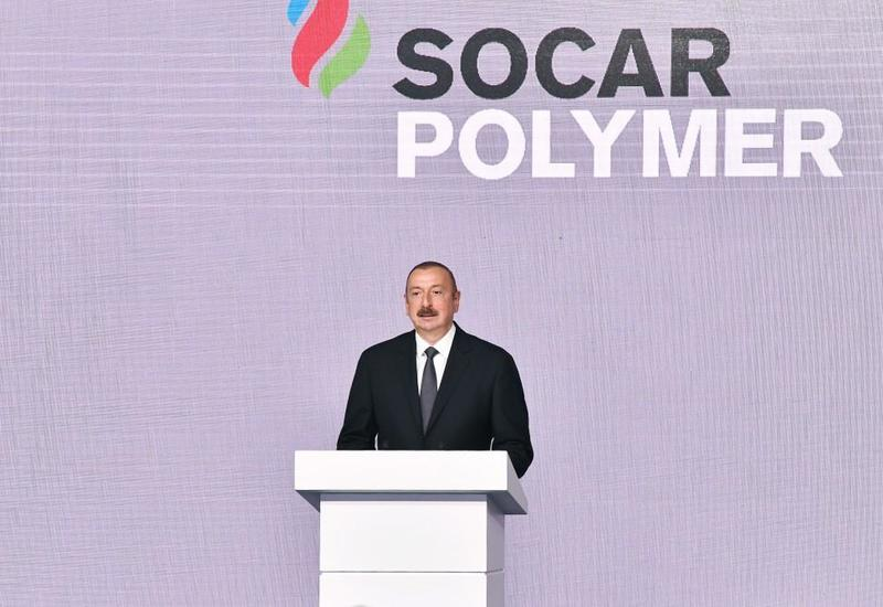 Президент Ильхам Алиев: В Азербайджане и в будущем будут широкие возможности для работы итальянских компаний