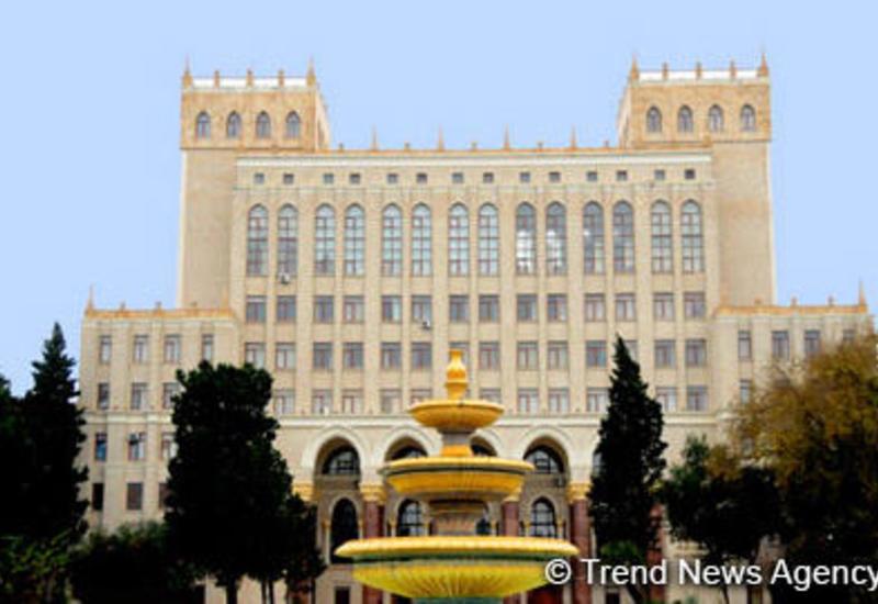 В Институте истории НАНА начал свою работу международный центр геноцидов