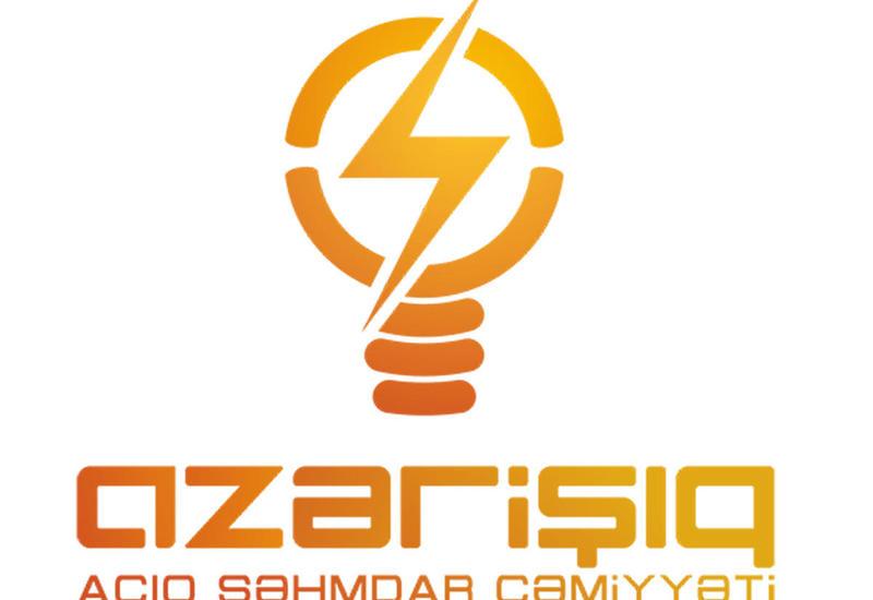В этих районах Баку погас свет