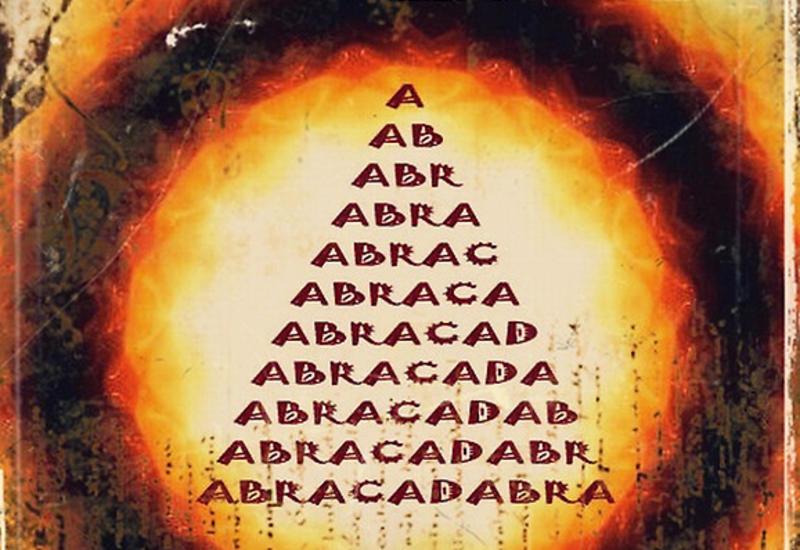 В чем опасность слова «абракадабра»