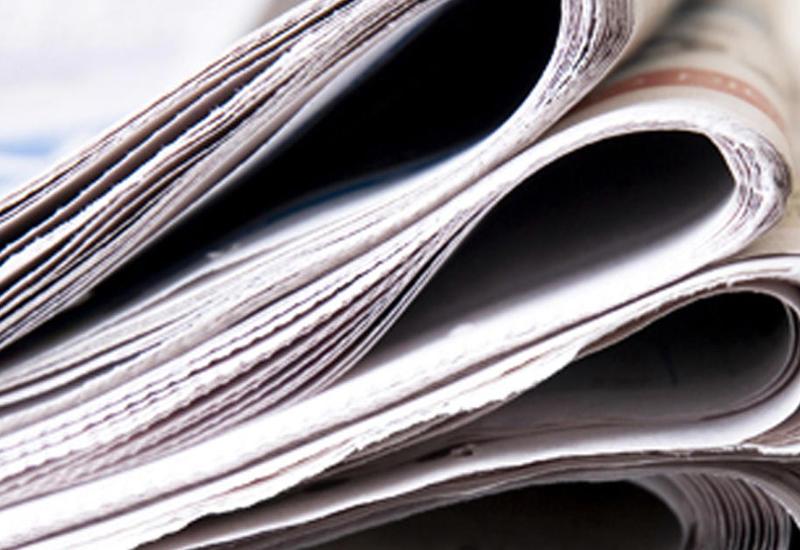 В Азербайджане отмечается День национальной прессы