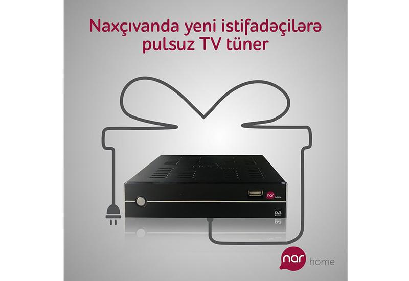 Подключитесь к Nar TV и получите бесплатный тюнер!