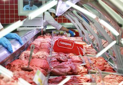 Россия начала поставки говядины в Турцию