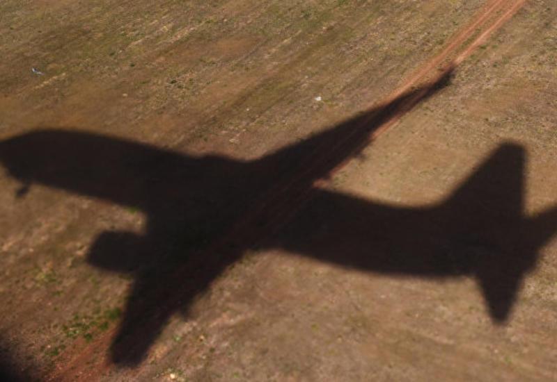 В Китае самолет совершил экстренную посадку