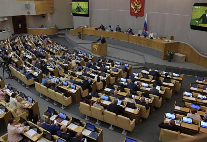 В Госдуме РФ завершилась самая продолжительная в XXI веке сессия
