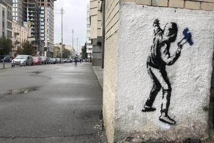 Massive Attack процитировали Геринга наконцерте напротив Минобороны Российской Федерации