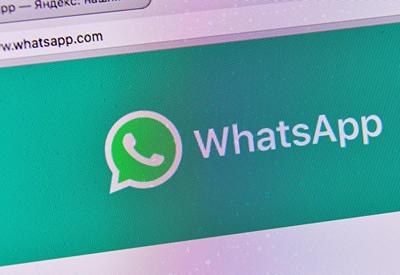 Найдена опасная уязвимость в WhatsApp