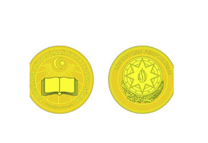 Стало известно, сколько выпускников окончили школу с золотой медалью