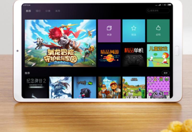"Xiaomi представили дешевого ""убийцу"" iPad <span class=""color_red"">- ВИДЕО</span>"